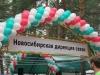 Den-zheleznodorozhnika-2013-13