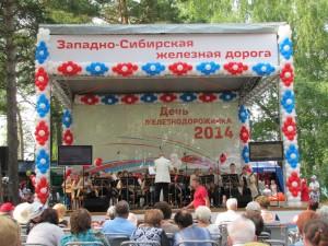 den-zheleznodorozhnika-2014-1