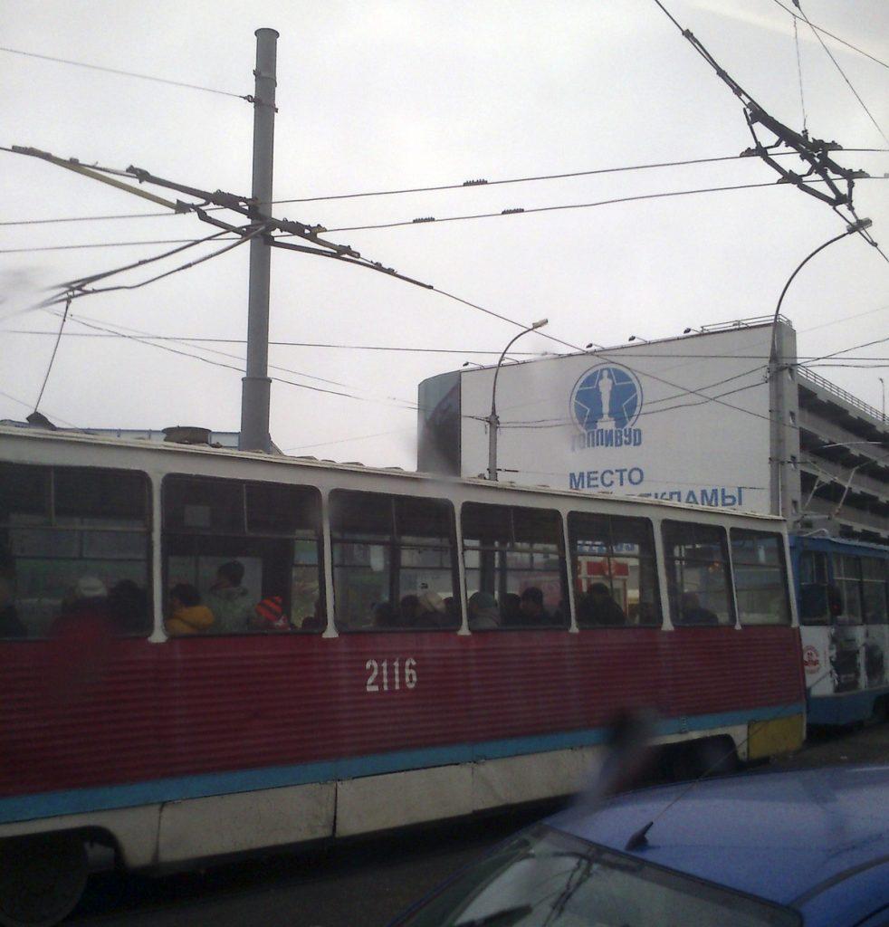 Проблема трамвайного кольца на пл. Маркса