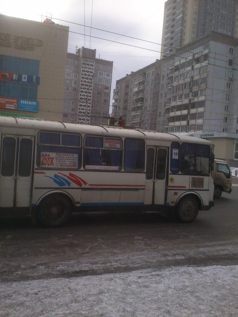 Редкий автобусный маршрут 258Ж