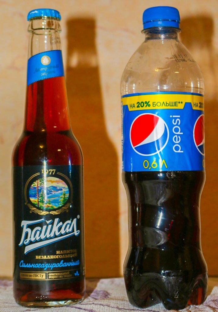 Байкал vs. Pepsi