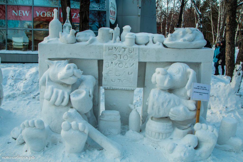 Снежные фигуры 2018 Первомайский сквер