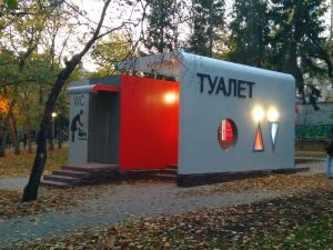 Туалет в центре Новосибирска