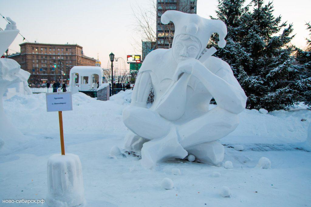 Снежные фигуры в первомайском сквере 2019. Площадь Ленина. Новогодняя ёлка (ФОТО)