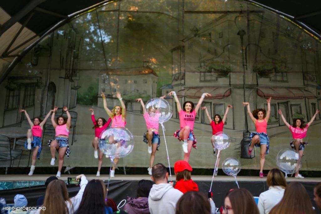 Фестиваль волшебных шаров (Фотоотчёт) 2 июня 2019 Парк С.М.Кирова