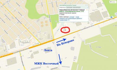 Автовокзал Новосибирск новый адрес (купить билеты на автобус)